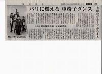 毎日新聞 大阪版